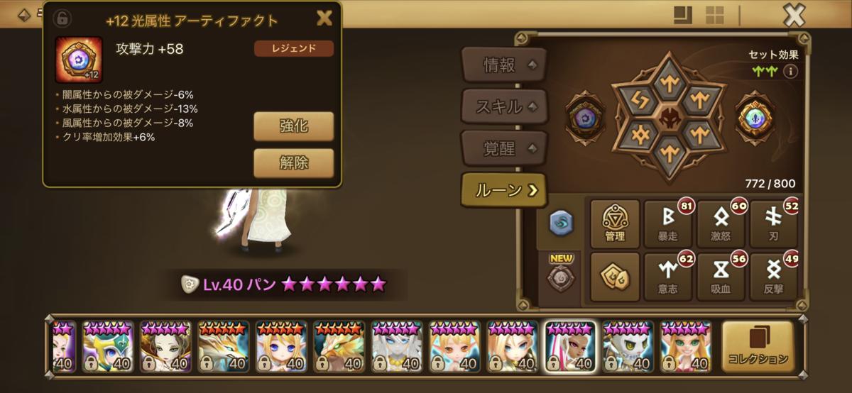 f:id:ryu-chance:20201212220557p:plain