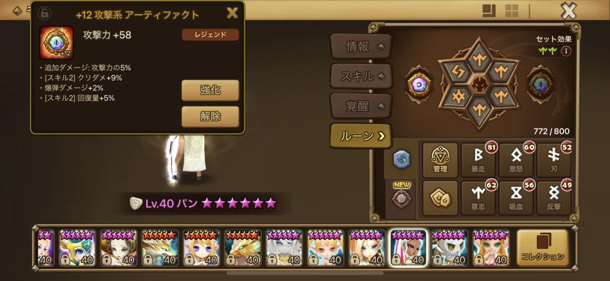 f:id:ryu-chance:20201212220558p:plain