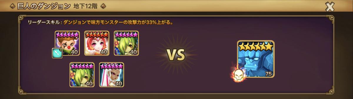 f:id:ryu-chance:20201219201740j:plain