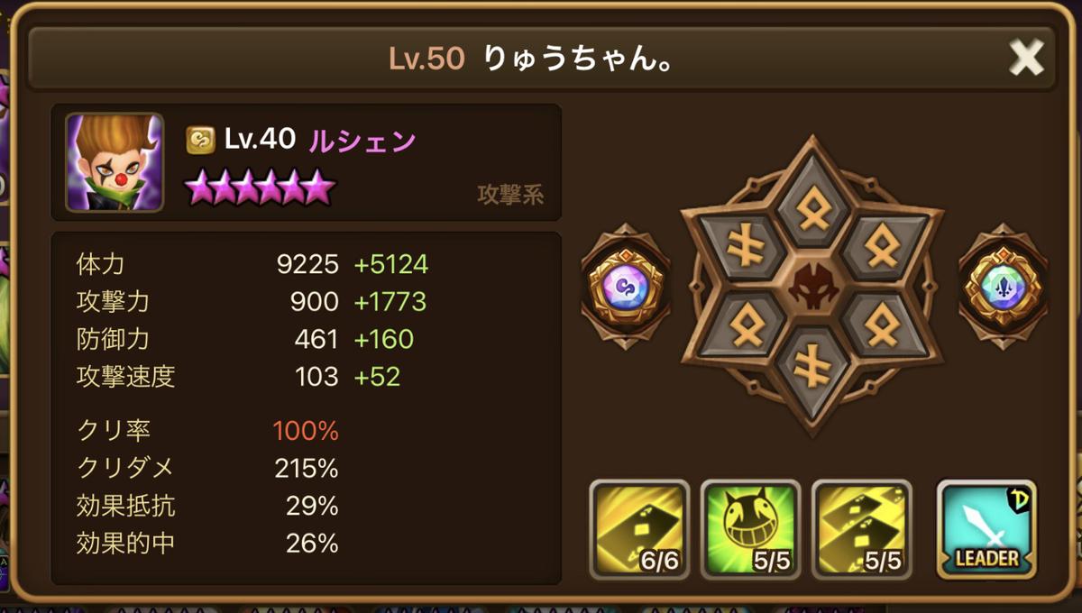 f:id:ryu-chance:20201219201942j:plain