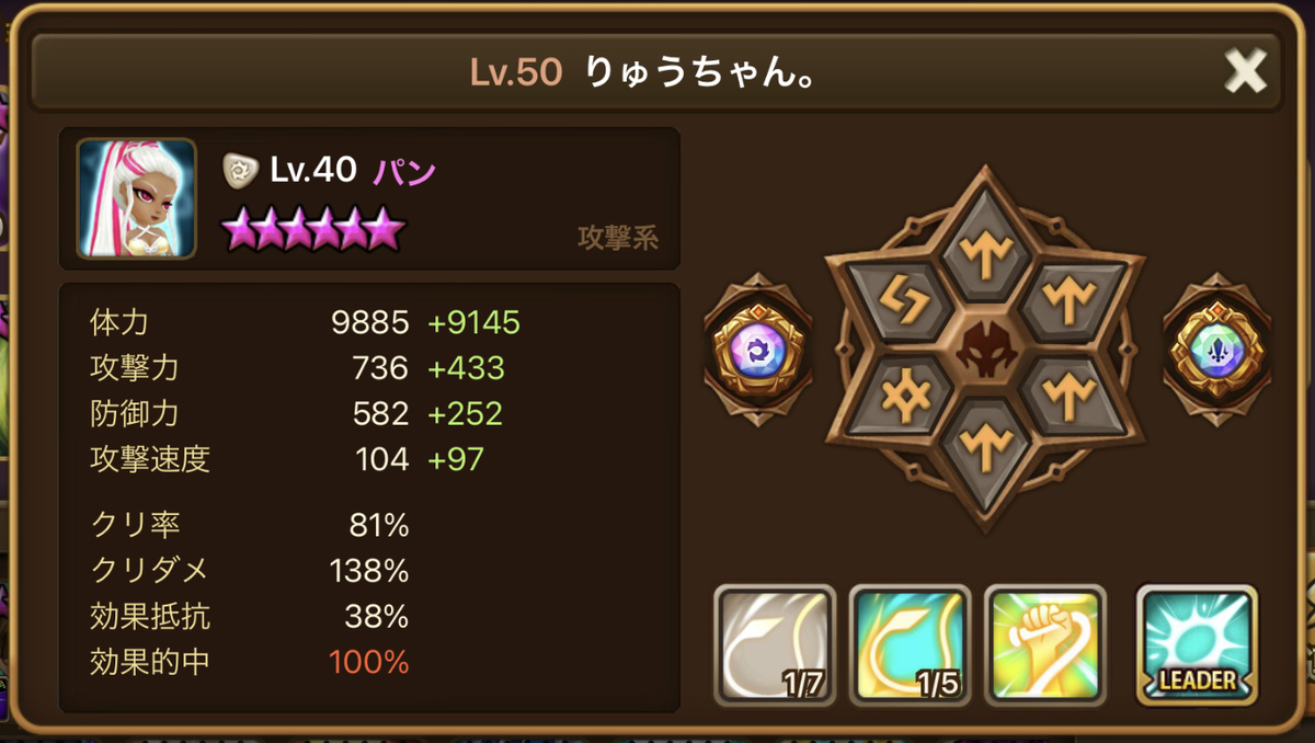 f:id:ryu-chance:20201219202120j:plain