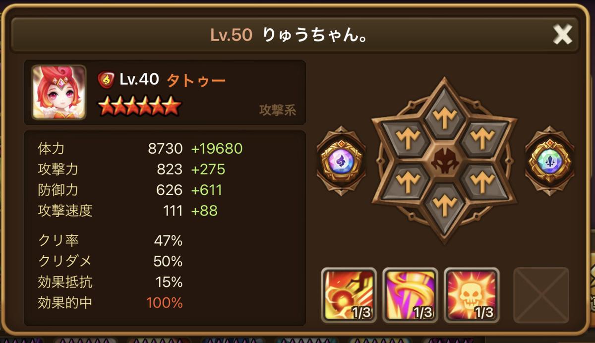 f:id:ryu-chance:20201219202822j:plain