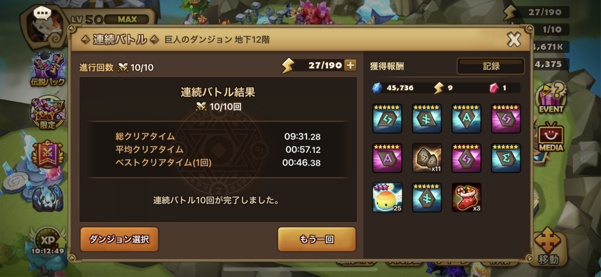 f:id:ryu-chance:20201219204025p:plain
