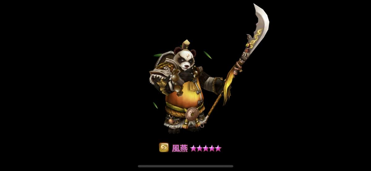 f:id:ryu-chance:20201227142821p:plain