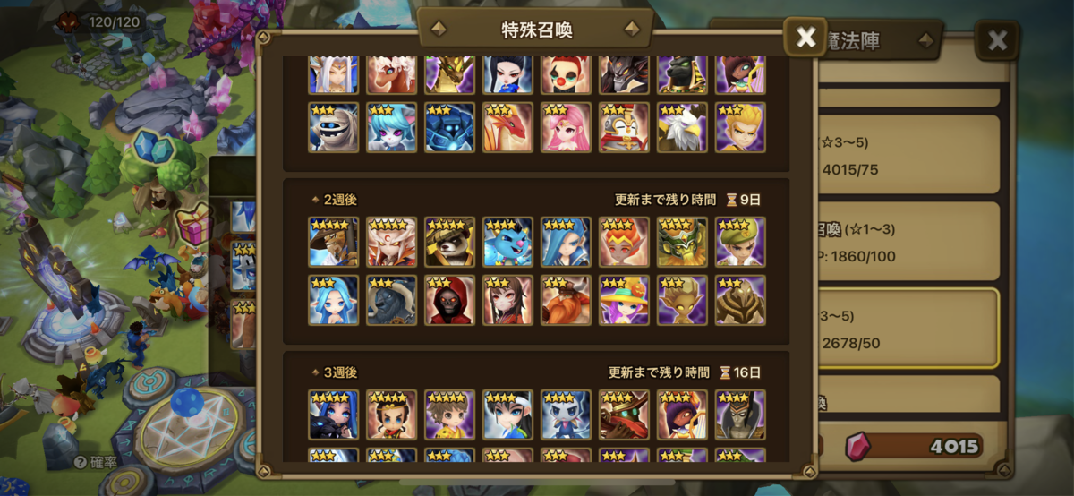 f:id:ryu-chance:20201227142833p:plain