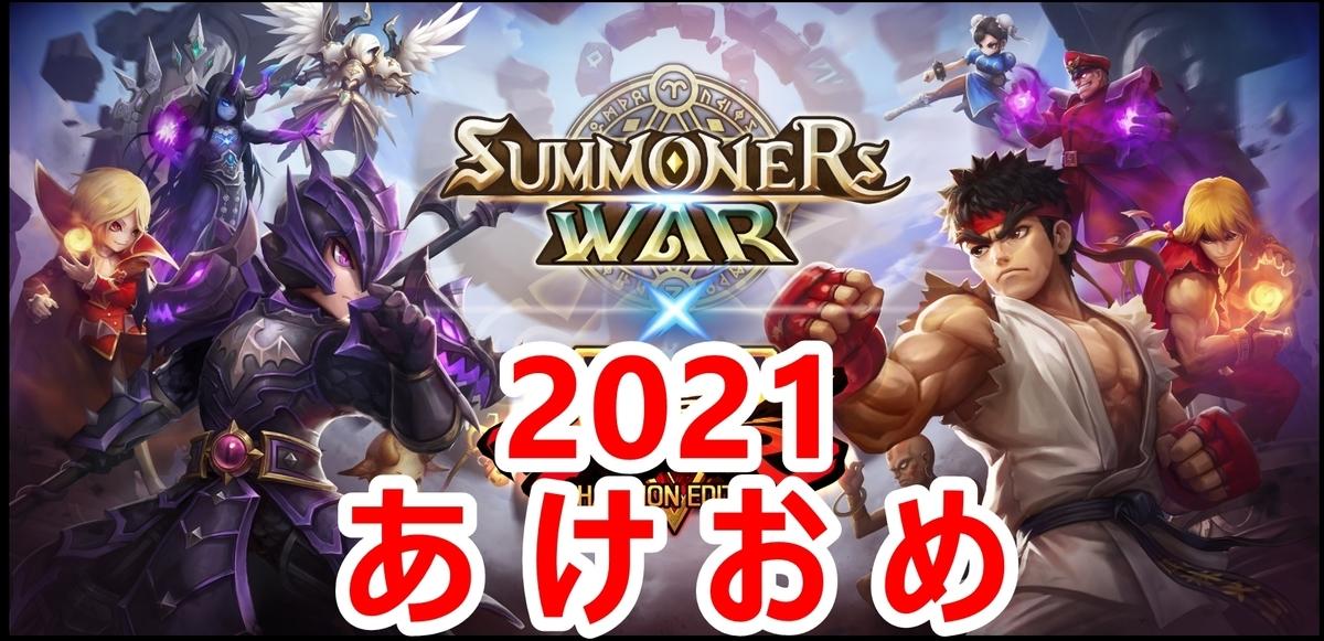 f:id:ryu-chance:20201230083836j:plain