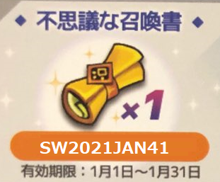 f:id:ryu-chance:20210101002023p:plain