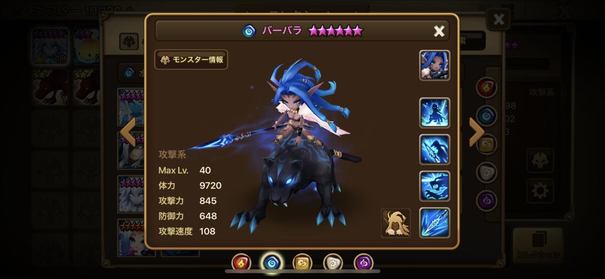 f:id:ryu-chance:20210103153821p:plain