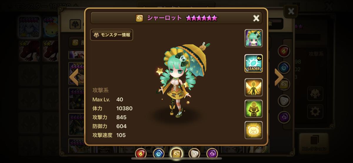 f:id:ryu-chance:20210103153825p:plain