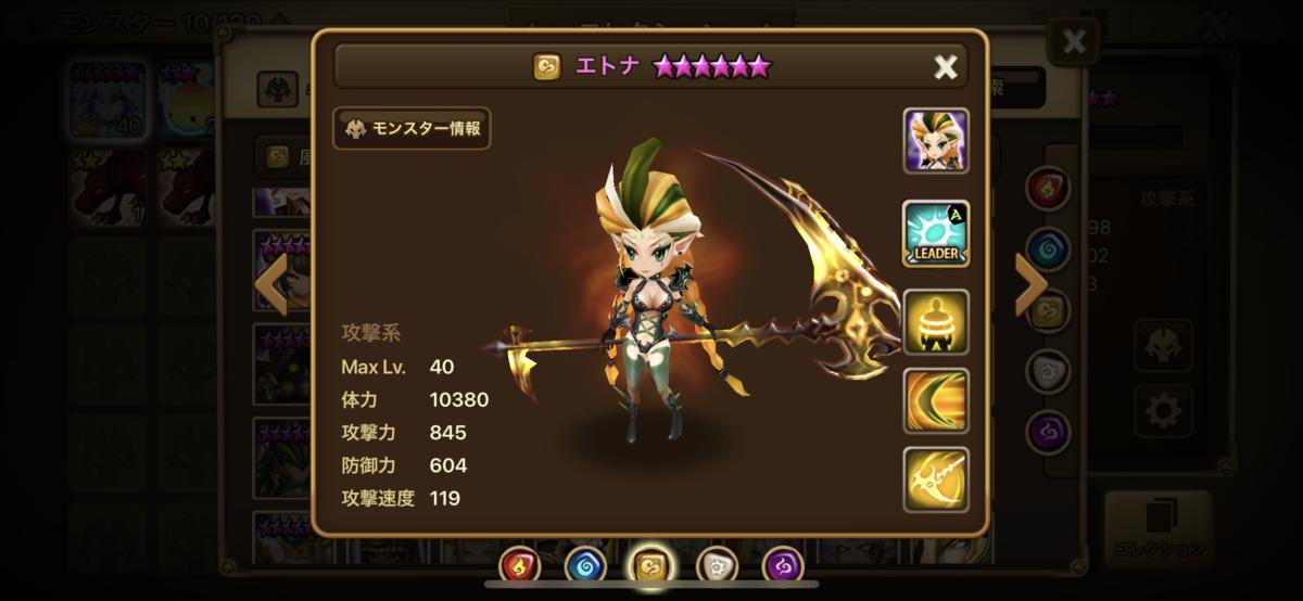 f:id:ryu-chance:20210103153826p:plain