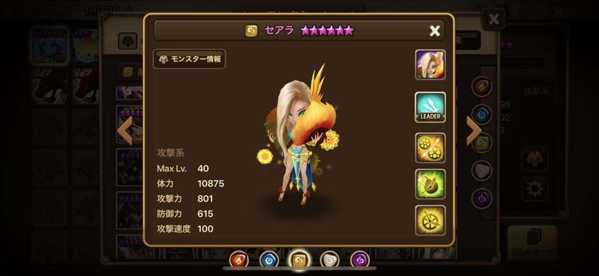 f:id:ryu-chance:20210103153829p:plain