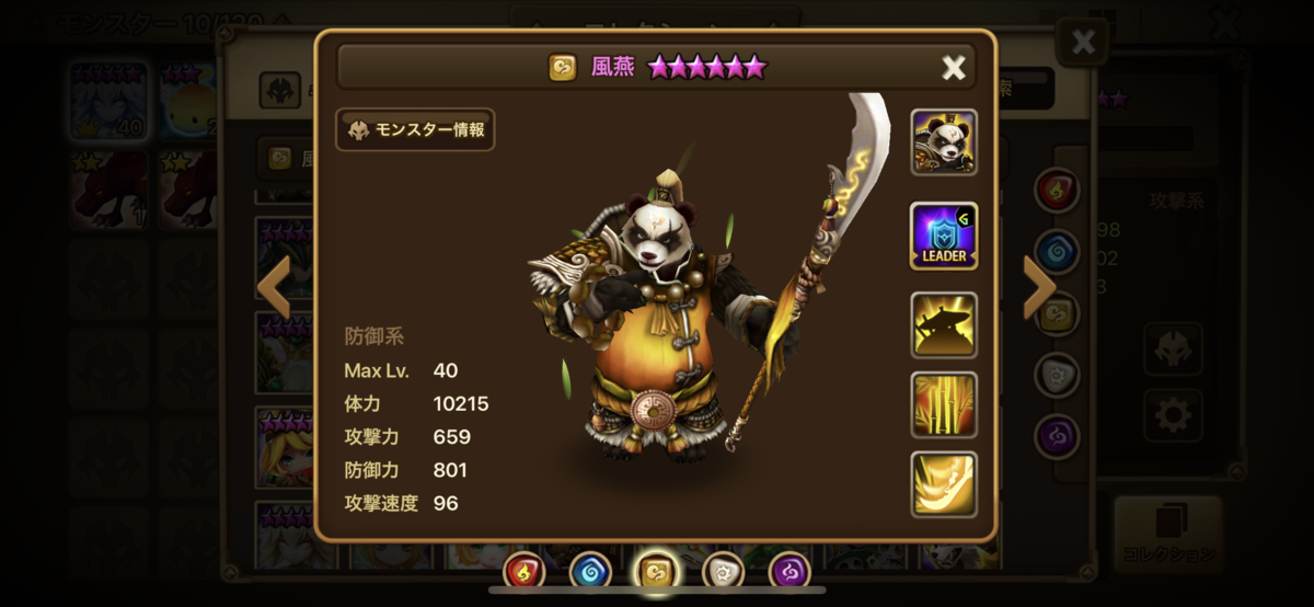 f:id:ryu-chance:20210103153833p:plain