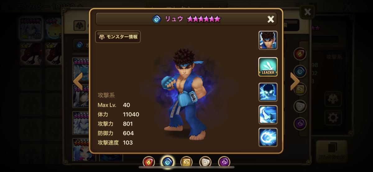 f:id:ryu-chance:20210103153840p:plain