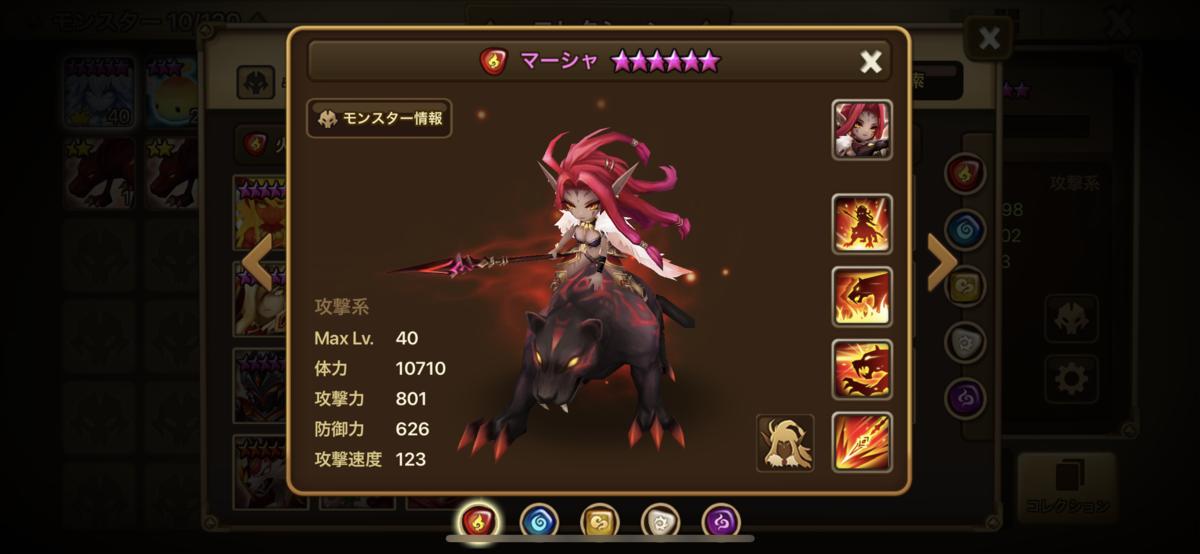 f:id:ryu-chance:20210103153847p:plain