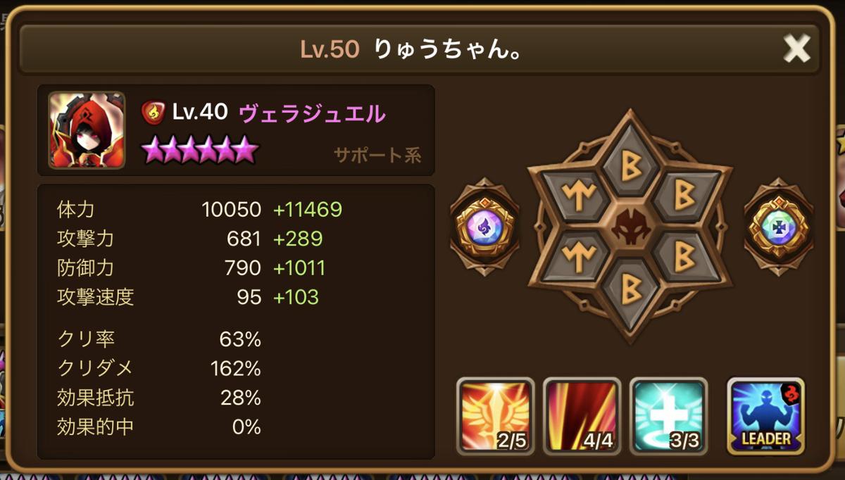 f:id:ryu-chance:20210103153853j:plain
