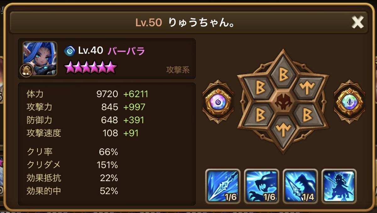 f:id:ryu-chance:20210103153859j:plain