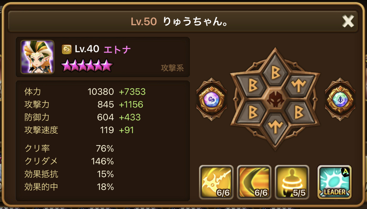 f:id:ryu-chance:20210103153902j:plain