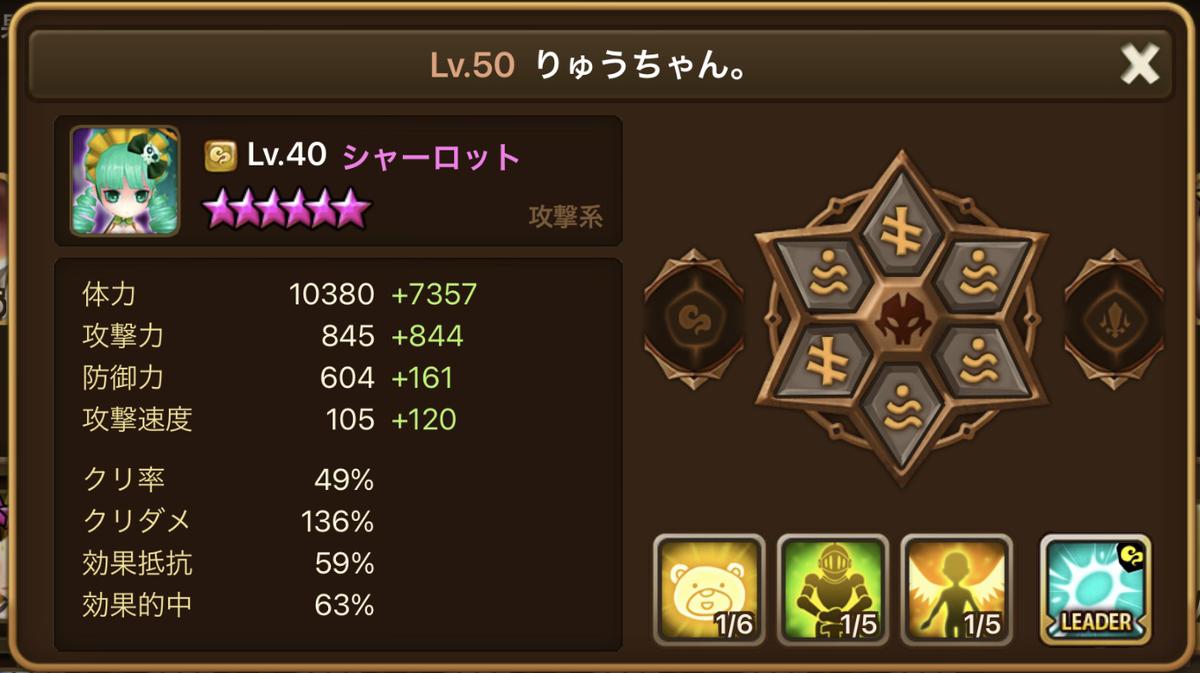 f:id:ryu-chance:20210103153903j:plain