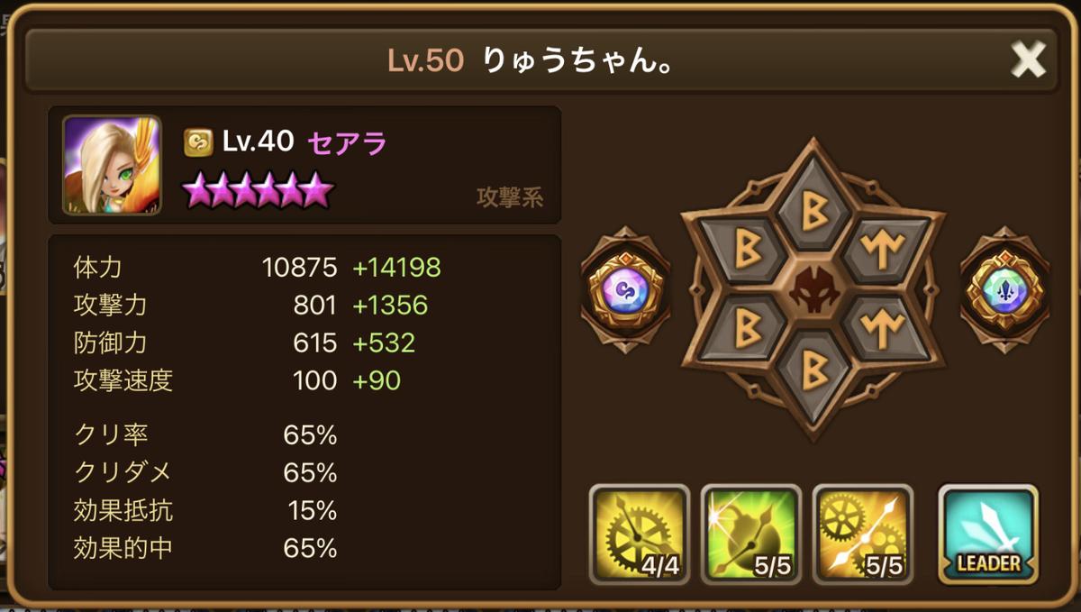 f:id:ryu-chance:20210103153908j:plain
