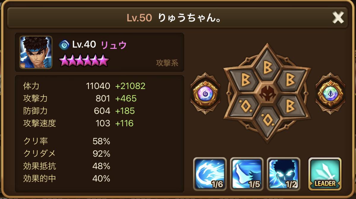 f:id:ryu-chance:20210103153910j:plain