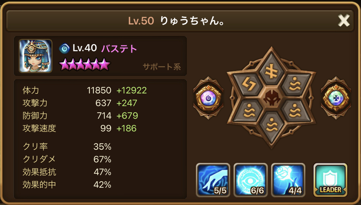 f:id:ryu-chance:20210103153913j:plain