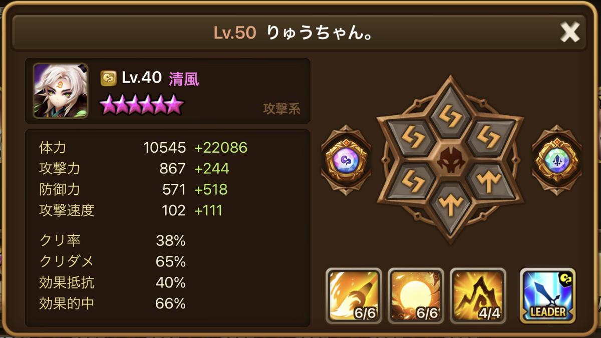 f:id:ryu-chance:20210103153917j:plain
