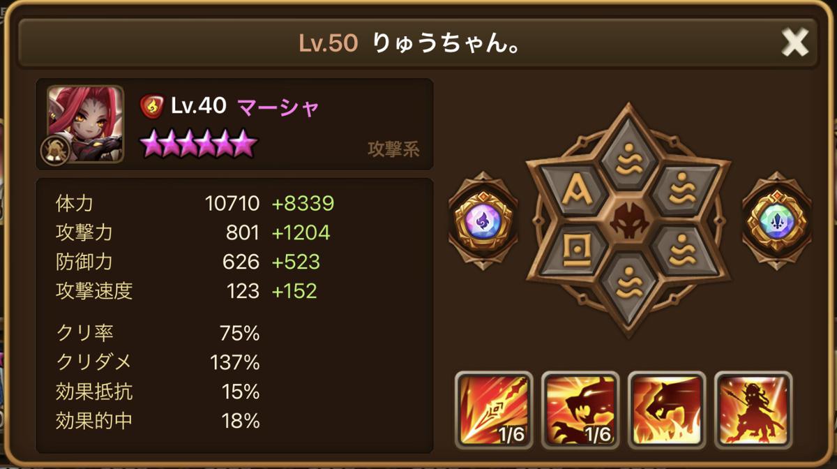 f:id:ryu-chance:20210103153921j:plain