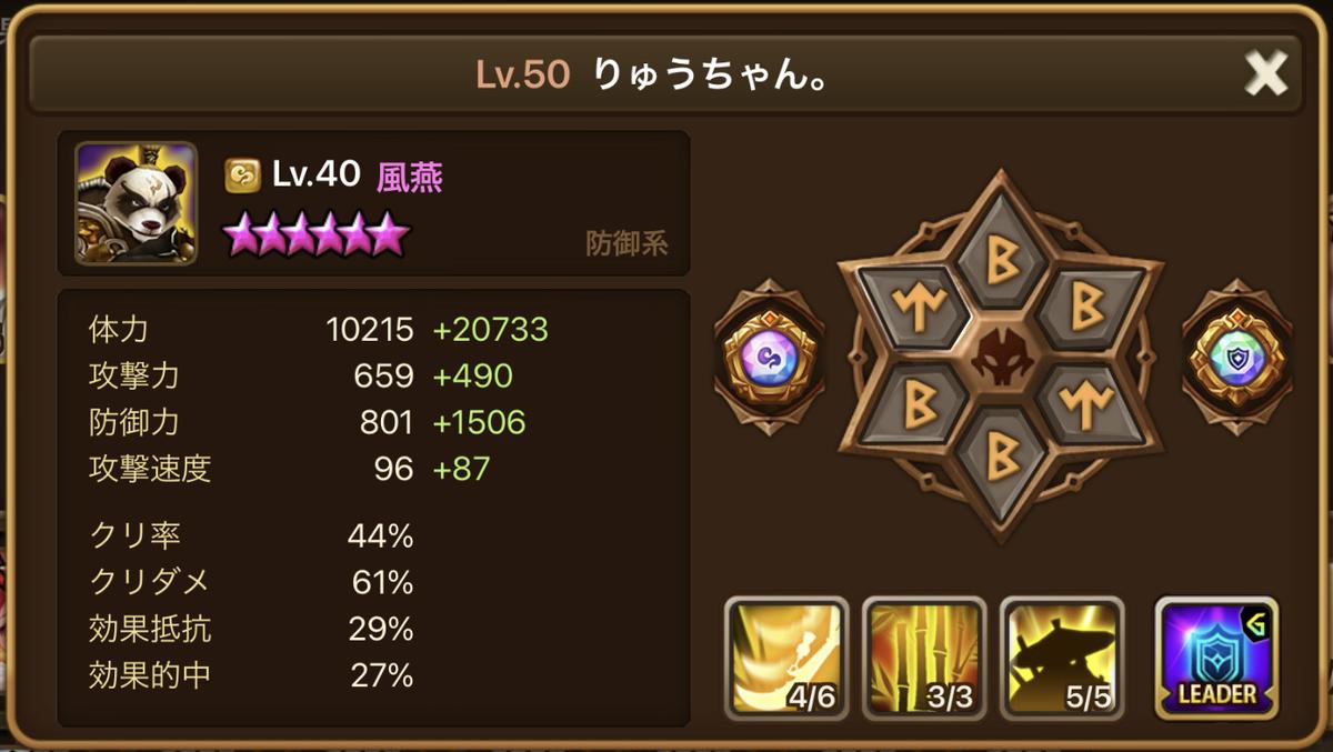 f:id:ryu-chance:20210103153923j:plain