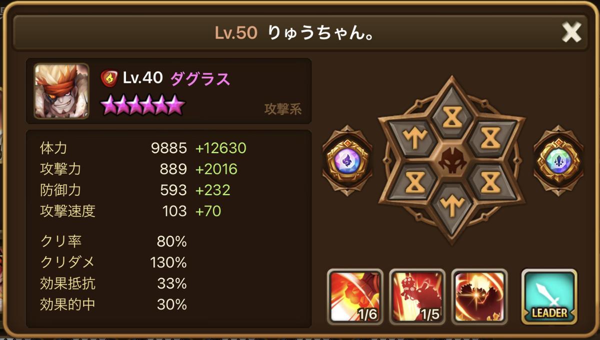 f:id:ryu-chance:20210103153924j:plain