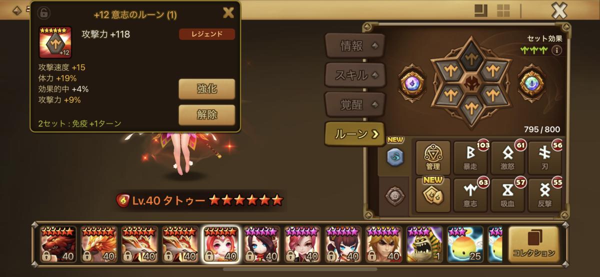 f:id:ryu-chance:20210103164421p:plain