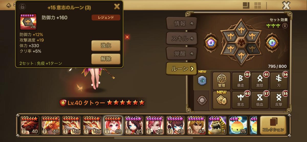 f:id:ryu-chance:20210103164427p:plain