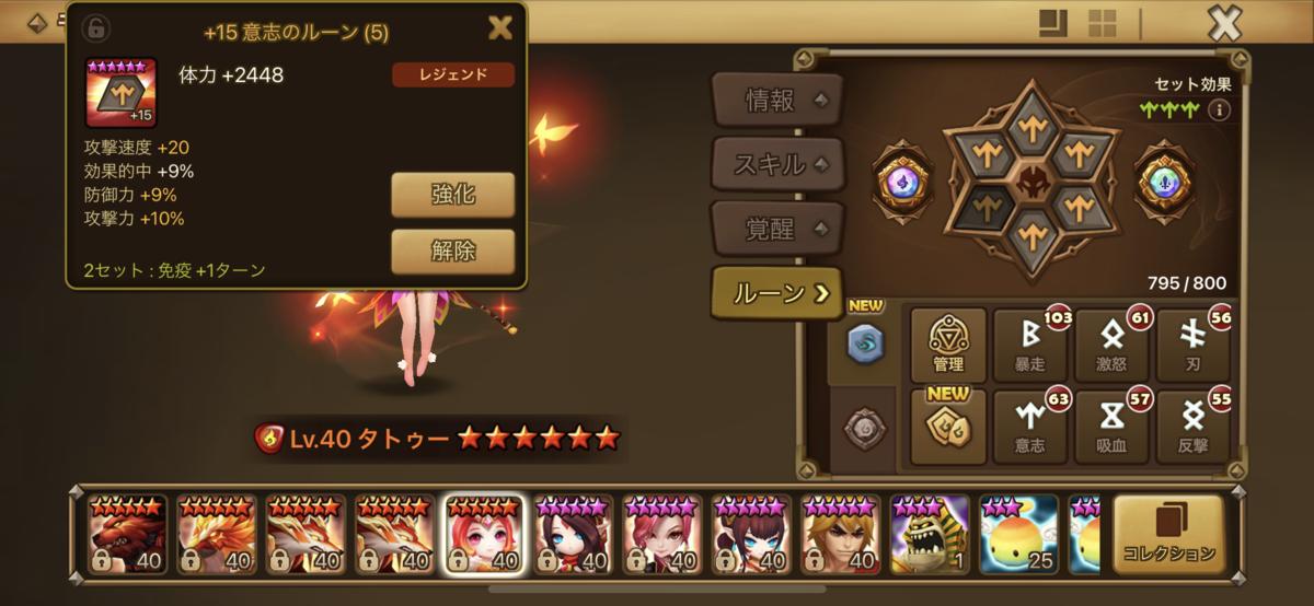 f:id:ryu-chance:20210103164430p:plain