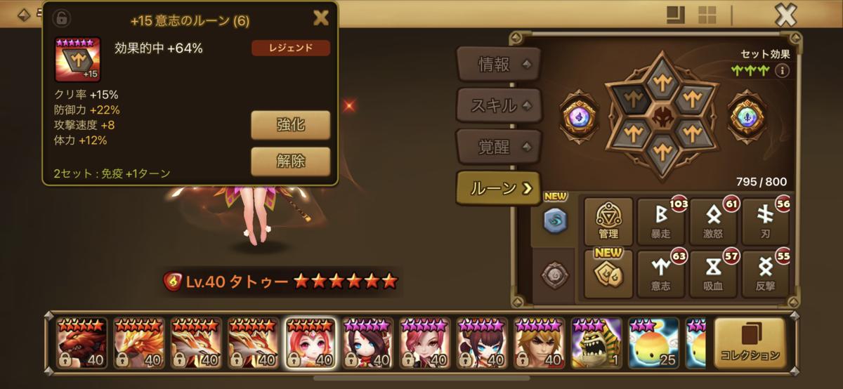 f:id:ryu-chance:20210103164434p:plain