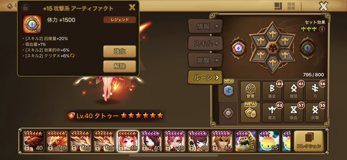 f:id:ryu-chance:20210103164440p:plain