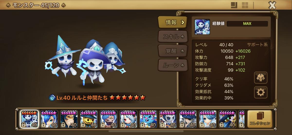 f:id:ryu-chance:20210109164827p:plain