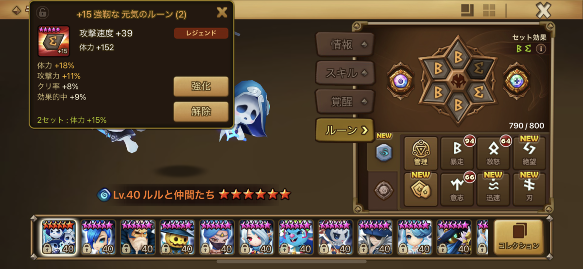 f:id:ryu-chance:20210109164833p:plain