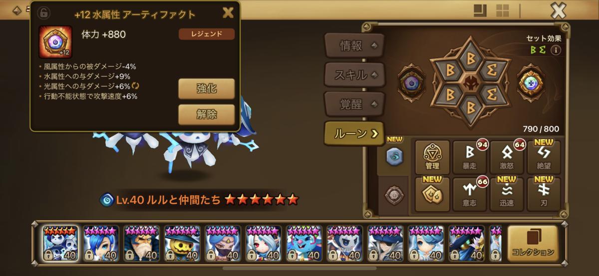 f:id:ryu-chance:20210109164845p:plain
