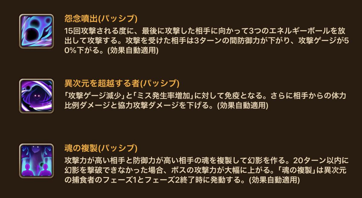 f:id:ryu-chance:20210109172726j:plain