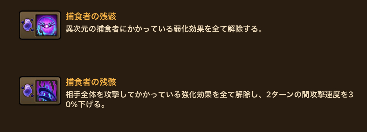 f:id:ryu-chance:20210109172728j:plain