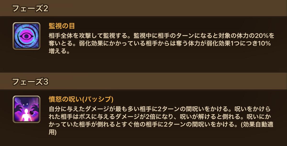 f:id:ryu-chance:20210109172732j:plain