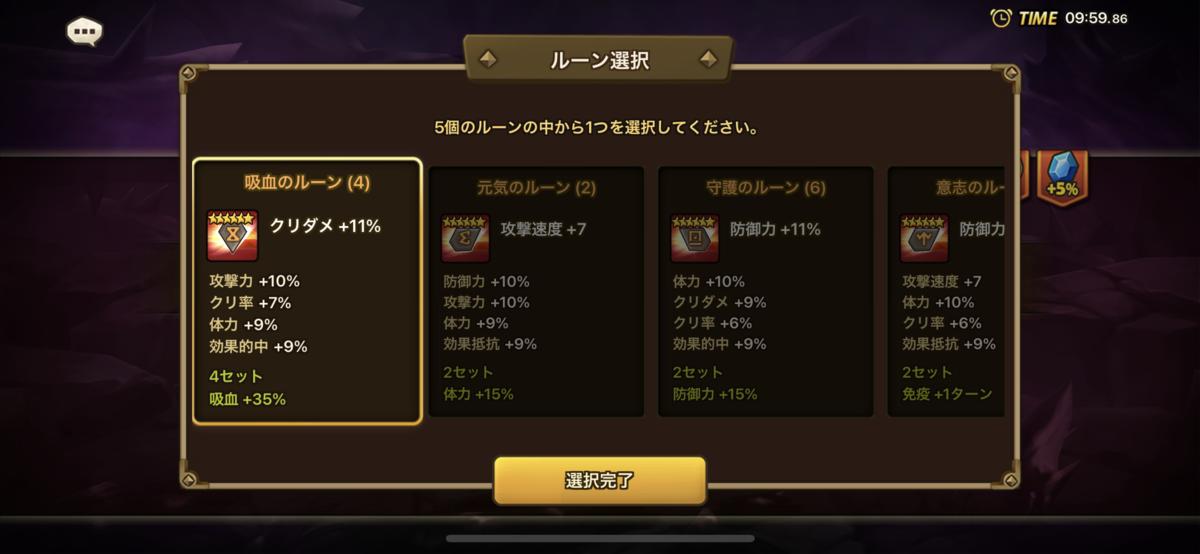 f:id:ryu-chance:20210109172740p:plain