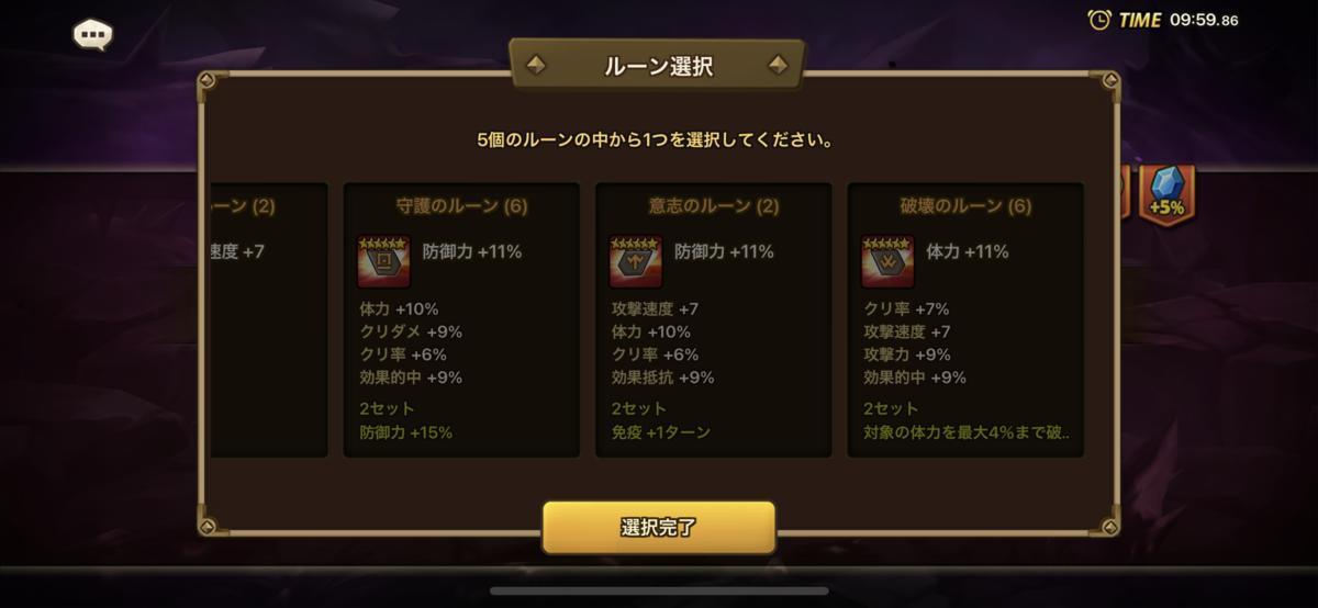 f:id:ryu-chance:20210109172745p:plain