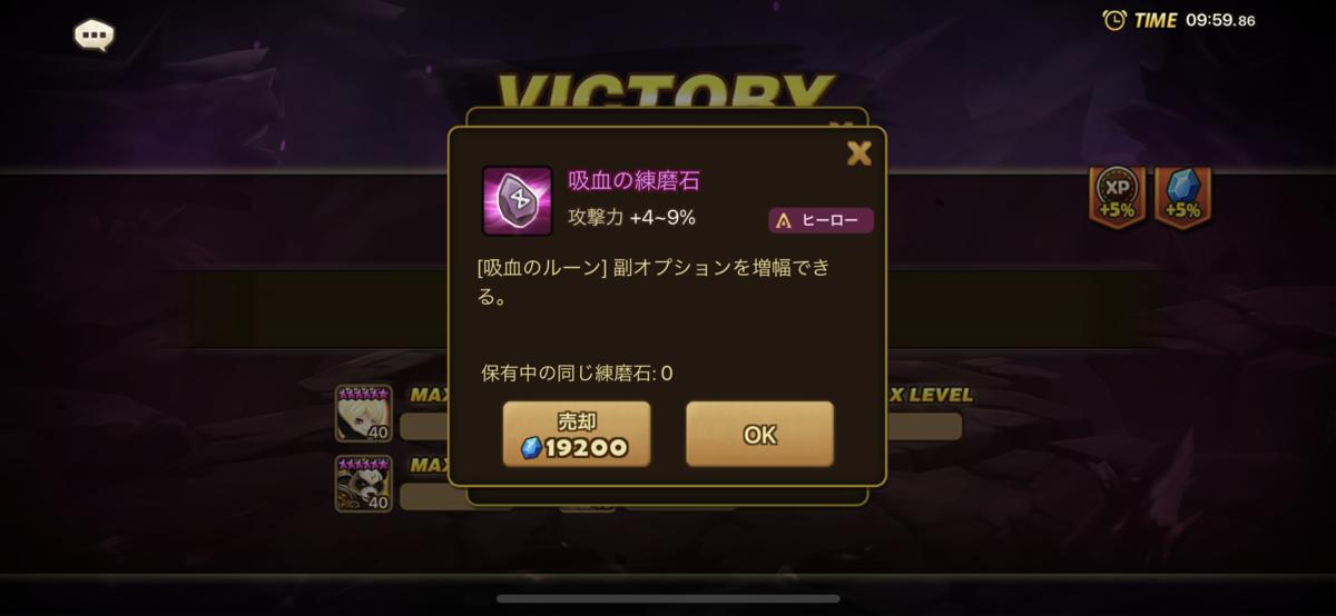 f:id:ryu-chance:20210109172752p:plain