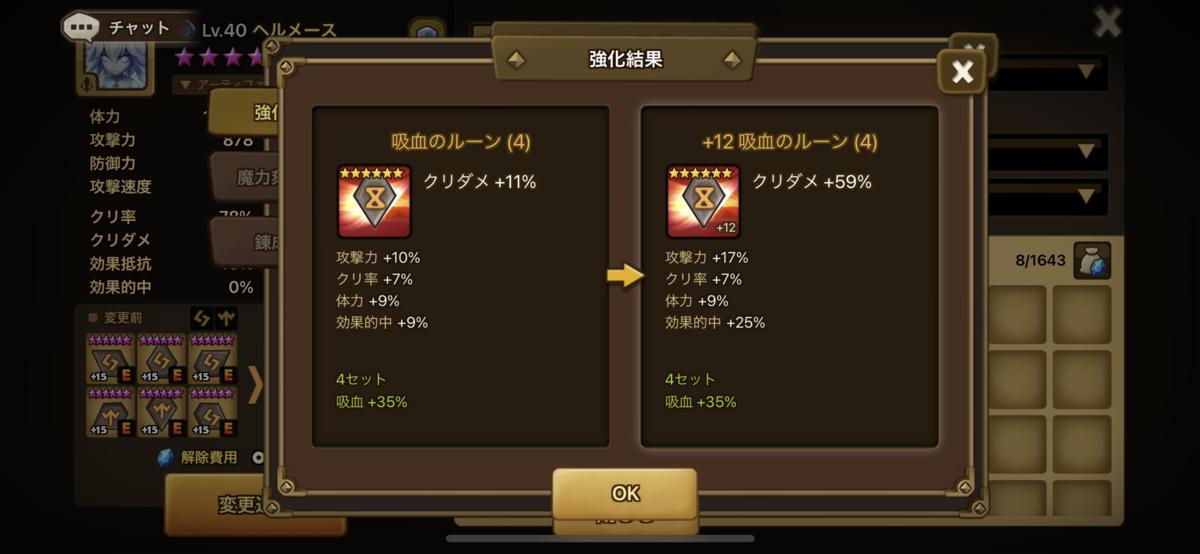 f:id:ryu-chance:20210109172801p:plain