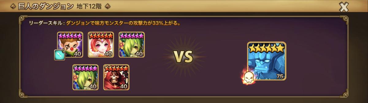f:id:ryu-chance:20210117140851j:plain