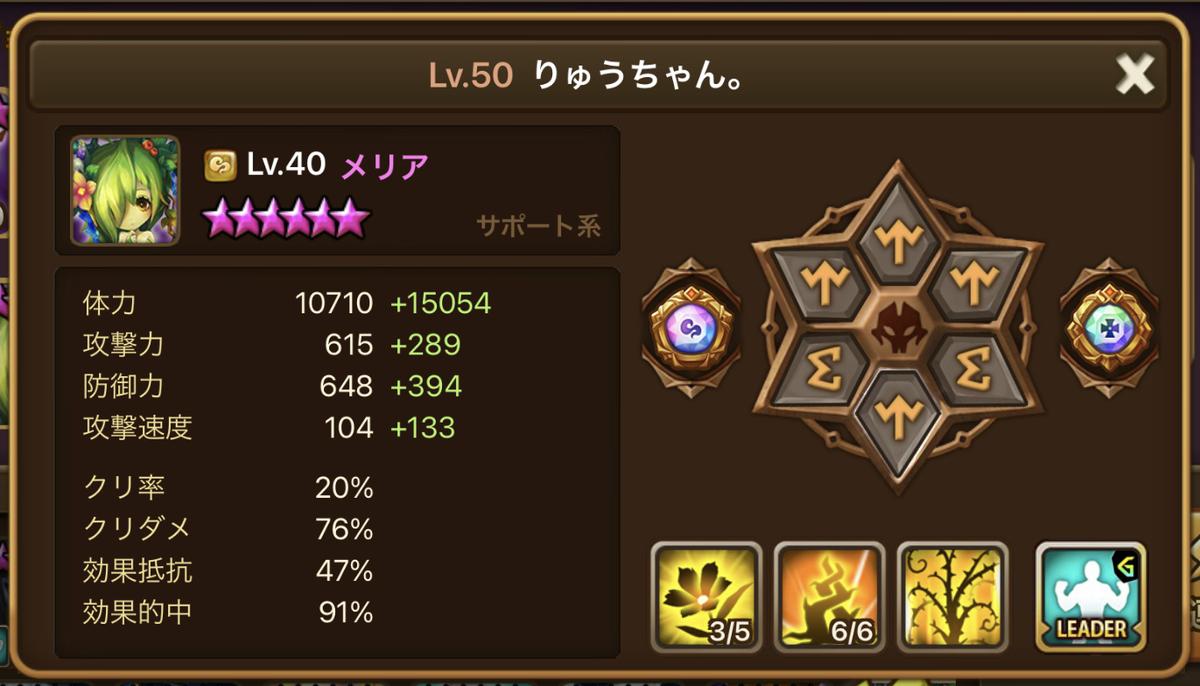 f:id:ryu-chance:20210117141258j:plain