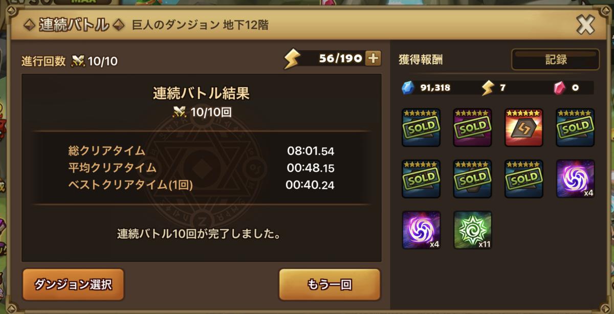 f:id:ryu-chance:20210117142340p:plain