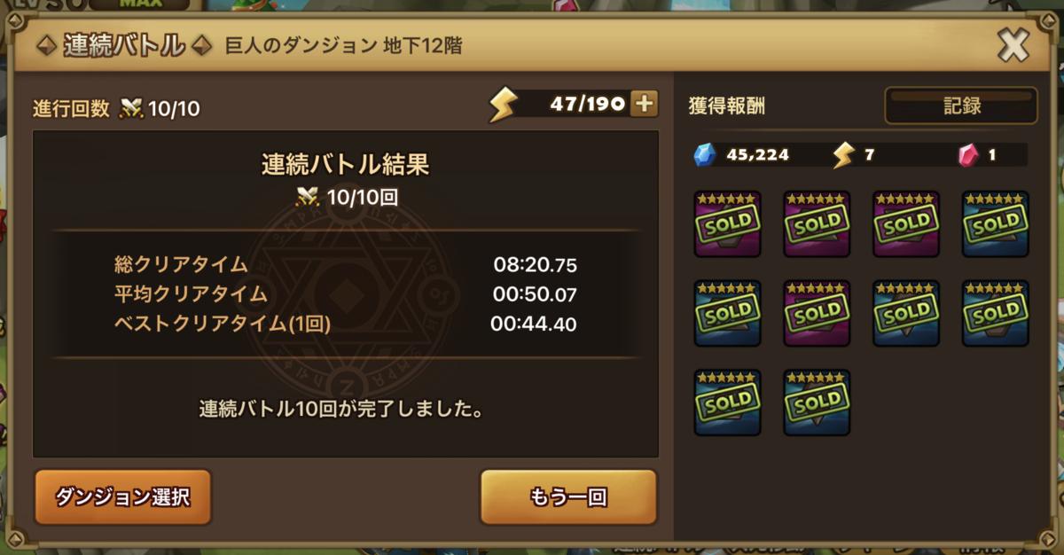 f:id:ryu-chance:20210117142352p:plain