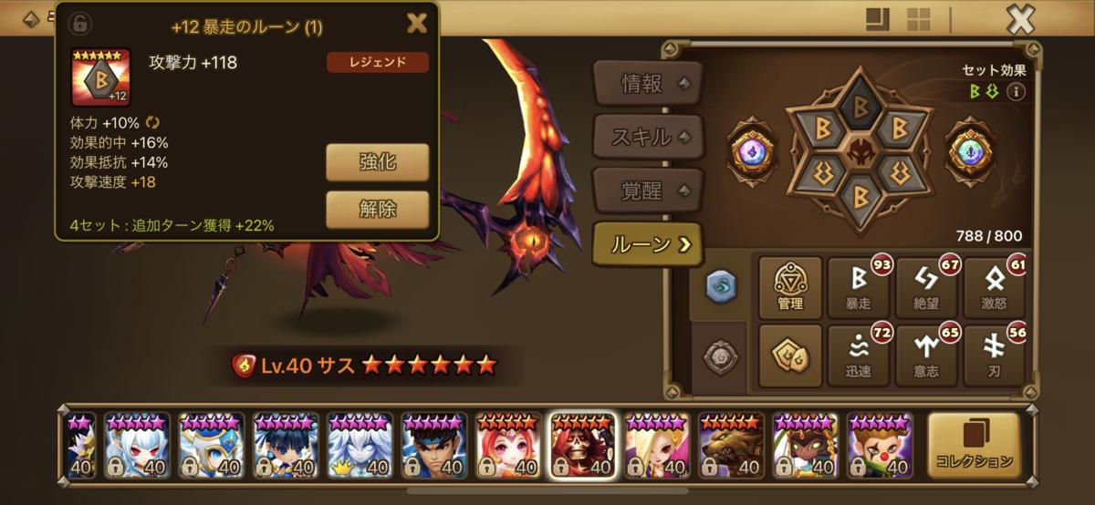f:id:ryu-chance:20210117155901p:plain