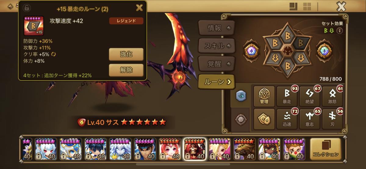 f:id:ryu-chance:20210117155902p:plain